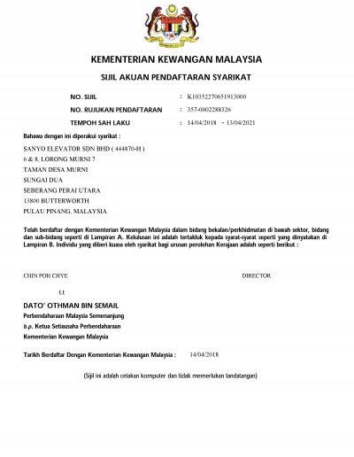 MOF Certificate