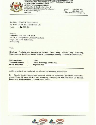 JKKP Approval Letter